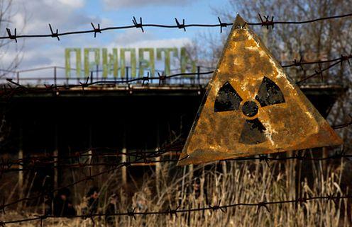Černobil (foto: Wikimedia Commons)